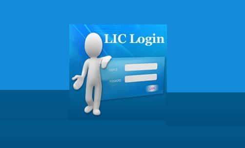 एलआईसी लॉगिन स्टेप्स – एलआईसी ऑफ इंडिया लॉगिन प्रोसेस
