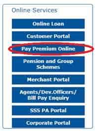 प्रीमियम-भुगतान