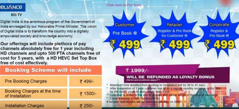 jio-dth-booking-online-registration-jio.services-min